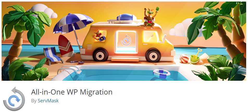 All-in-one Migration